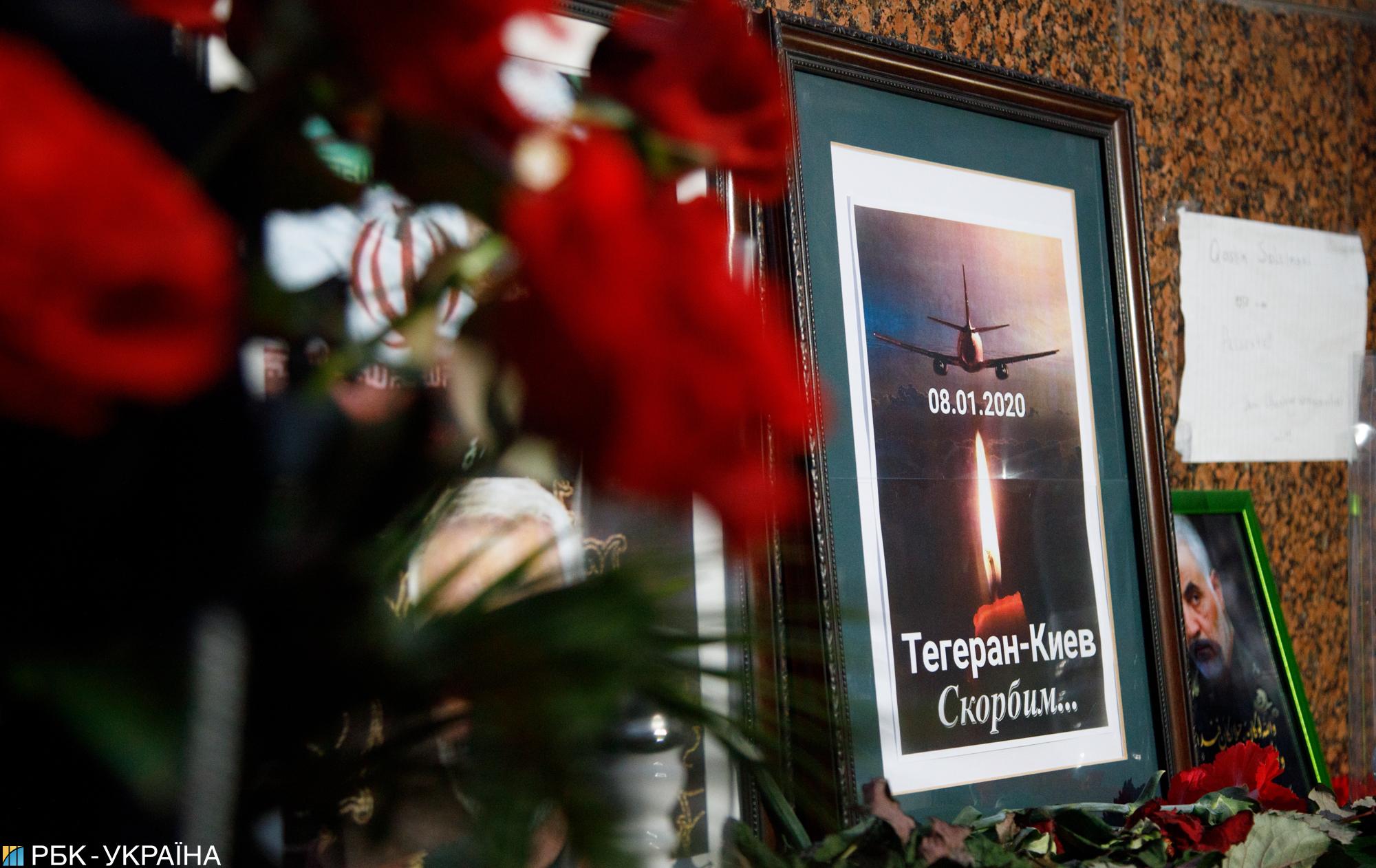 Сознательная ошибка. Что известно о катастрофе рейса МАУ над Тегераном год спустя