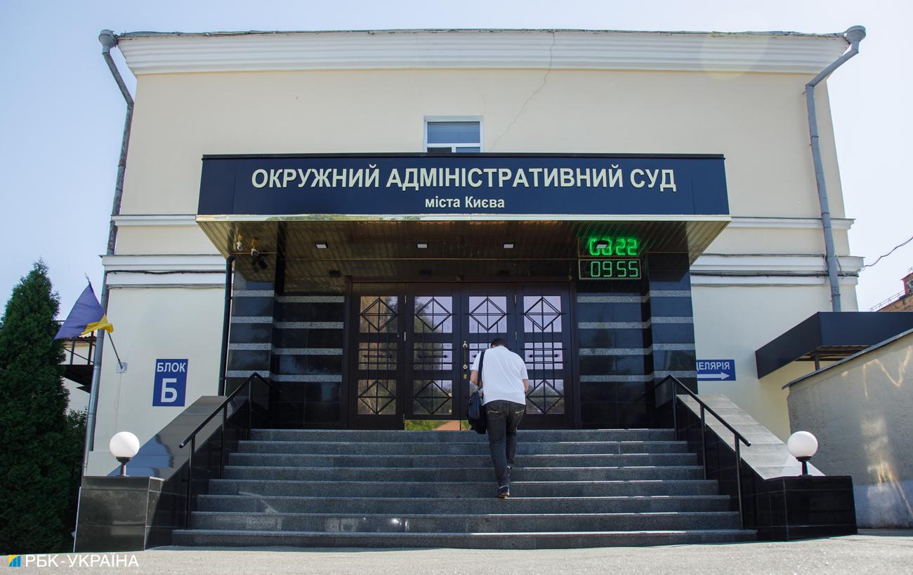 """Суд в законе: планирует ли власть ликвидировать ОАСК после """"пленок Вовка"""""""
