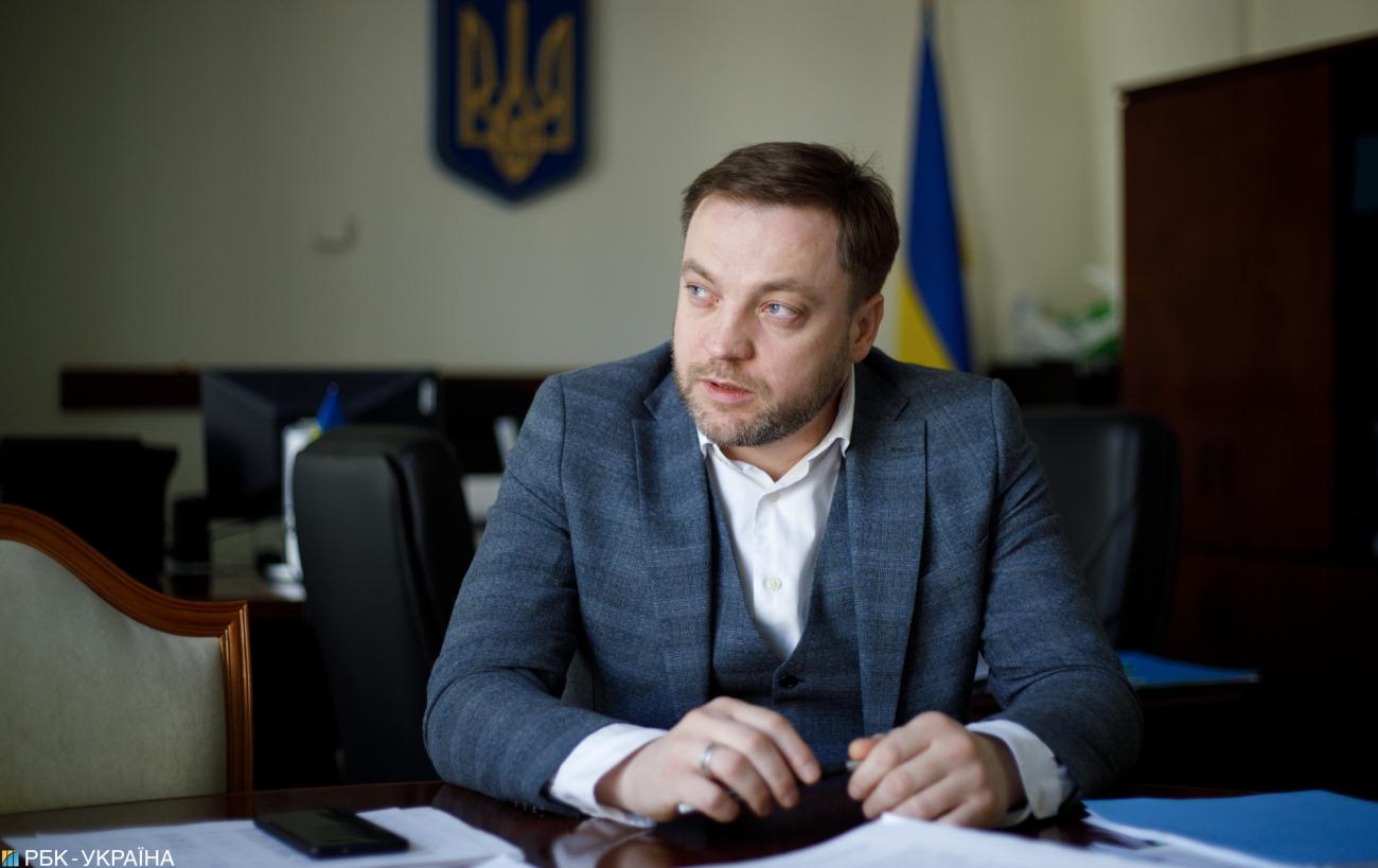 Новый игрок: зачем в Украине создают Бюро экономбезопасности и как оно будет работать