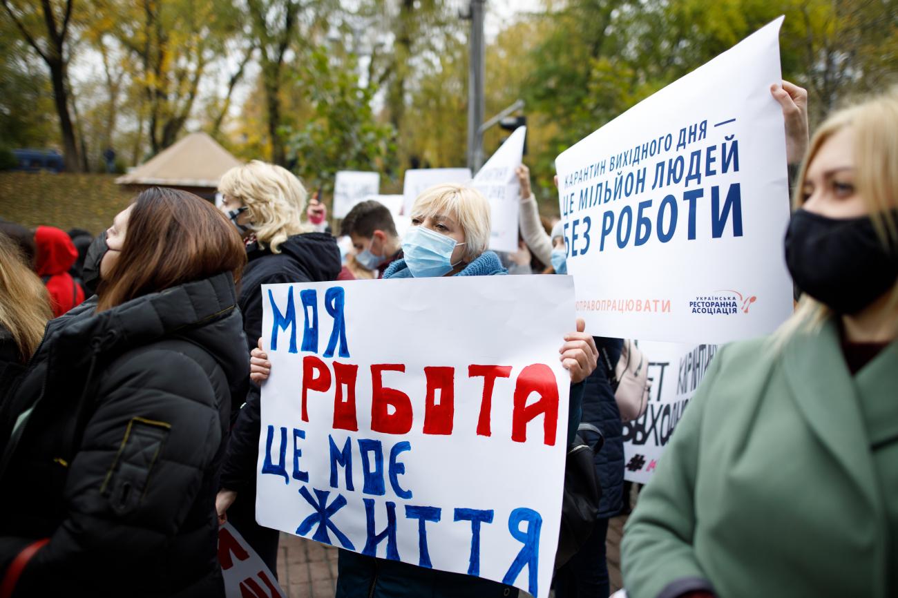 Счет за карантин: сколько в Украине и мире тратят на помощь бизнесу во время пандемии