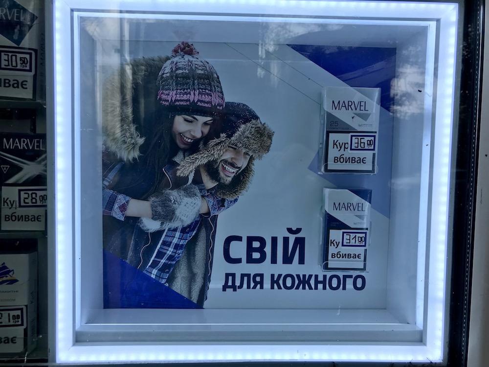 Закон о рекламе запрет на рекламу табачных изделий сигареты camel опт
