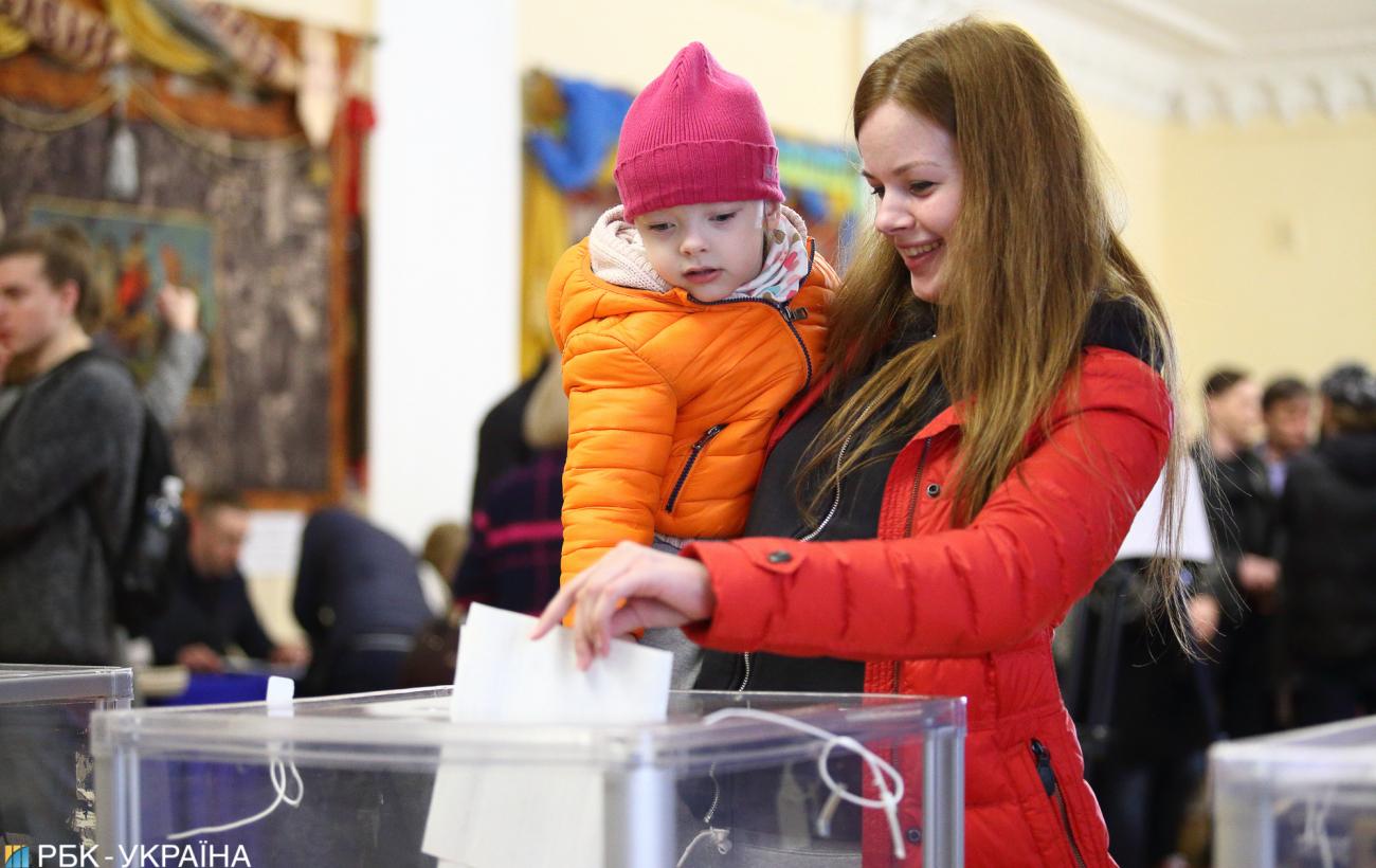 Новые правила: как украинцы будут осенью выбирать местную власть