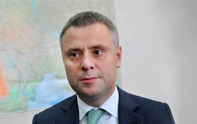 Нафтогаз неисключает восстановления закупок газа у РФ
