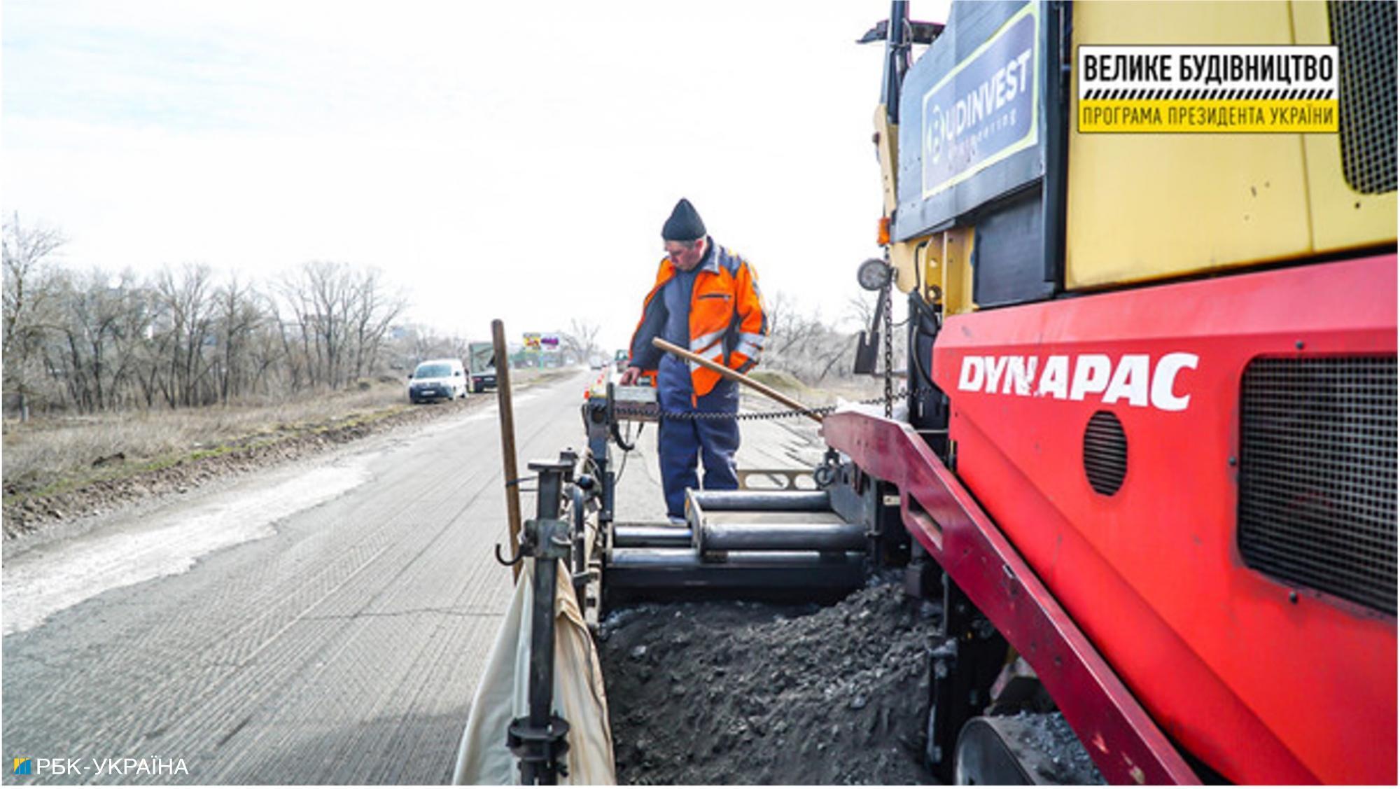 """""""Тендерные короли"""". Как в Днепропетровской области зарабатывают на строительстве дорог"""